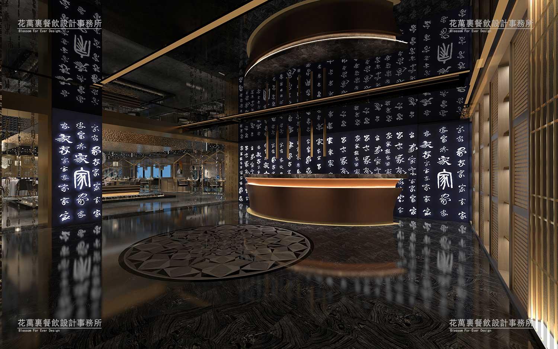 金沙湾酒店餐饮空间设计案例